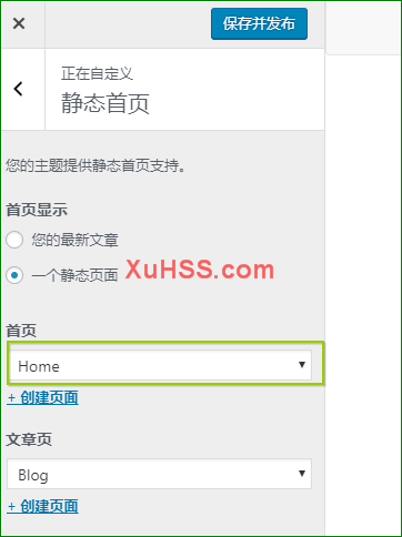 主页模板 wordpress xuhss.com03 - WordPress模板层次12:single.php