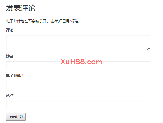 comment.php wordpress xuhss.com02 - WordPress模板层次13:comments.php