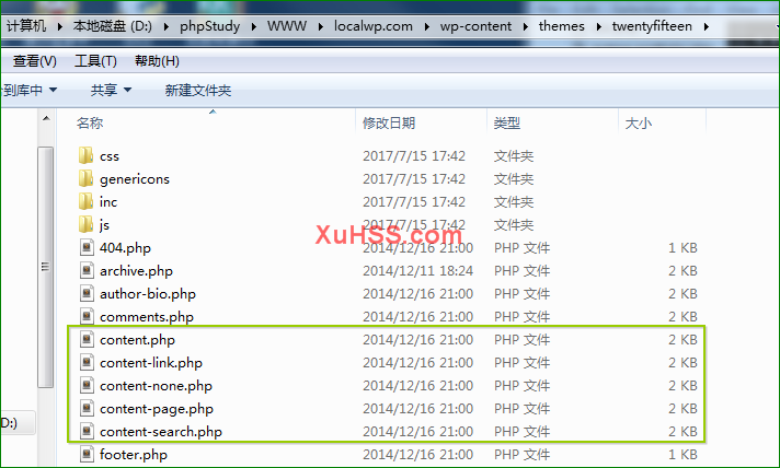 WordPress xuhss.com02 - WordPress模板层次14:文章形式